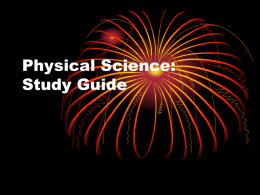 Physical Science: Study Guide
