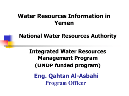 National Water Sector Investment Strategy & Plan