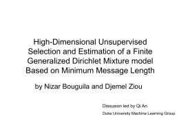 High-Dimensional Unsupervised Selection and Estimation of