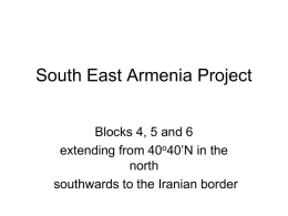 South East Armenia Project