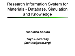 Research Information System for Materials