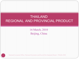 THAILAND REGIONAL AND PROVINCIAL PRODUCT