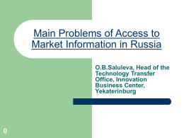 0 Main Problems of Access to Market Information in Russia