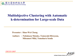 Multiobjective Clustering with Automatic k