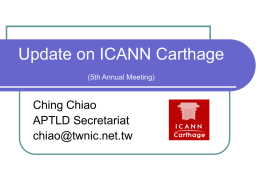 Update on ICANN Carthage