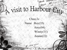 A visit to Harbour City