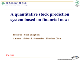 A quantitative stock prediction system based on