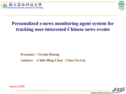 Personalized e-news monitoring agent system
