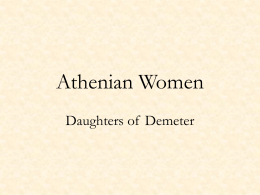 Athenian Women 1 Power Point