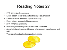 Reading Notes 27 - ArchHistoryClasses