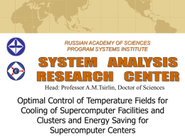 RUSSIAN ACADEMY OF SCIENCES PROGRAM SYSTEMS INSTITUTE