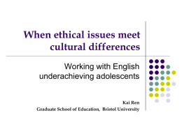 Working with English underachieving adolescents