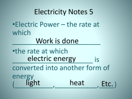 Electricity 5 Power/Safety