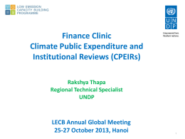CPEIR Clinic - Low Emission Capacity Building Programme