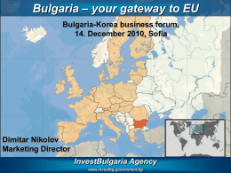 Bulgaria – your investment decision general ENG