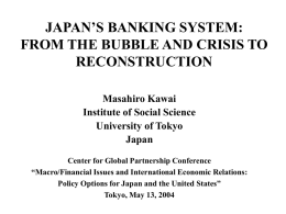 Japan's Banking System