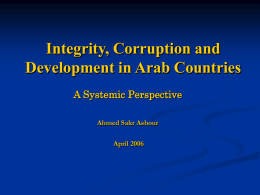 Integrity, corruption and Development in Arab Countries