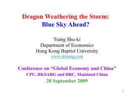 Dragon Weathering the Storm: Blue Sky Ahead?