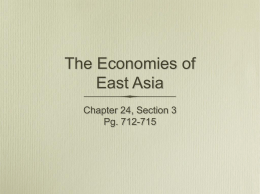 The Economies of East Asia