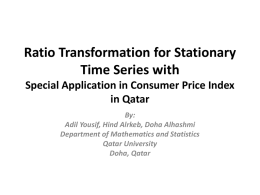 Ratio Transformation for Stationary Time Series with