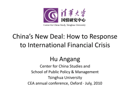 China: How to Deal with International Financial Crisis
