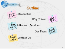 HiRecruit Services