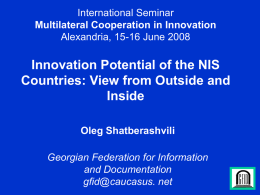 Innovation Potential of the NIS Countries: View from