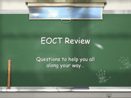EOCT Review - Ms. Yeomans Blogonomics