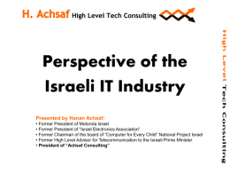 Israel IT - Universidad Abierta Interamericana