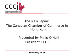New Commercial Code - Canadian Chamber of Commerce Japan