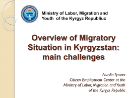 Central Asian Regional Migration Programme