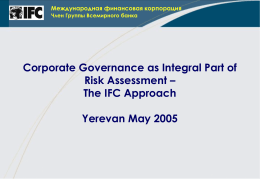Corporate Governance as Integral Part of Risk Assessment: The IFC