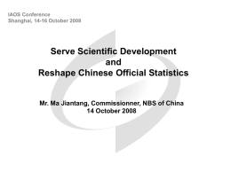 Reshaping Chinese official statistics