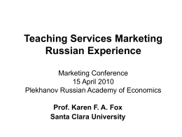 Teaching Services Marketing in Russia