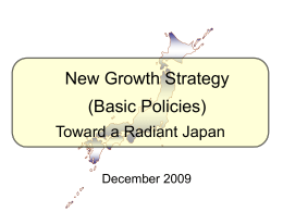 Past growth strategies