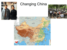 China an introduction