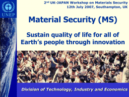 Material Security .(English)