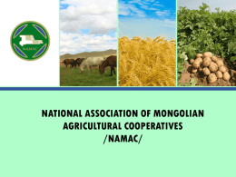 national association of mongolian agricultural cooperatives