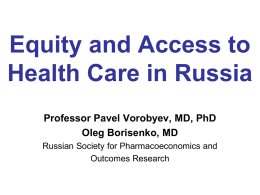 Equity and Access to Health Care in Russia