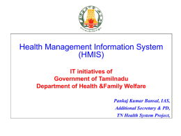Health Management Information System(HMIS) in Government