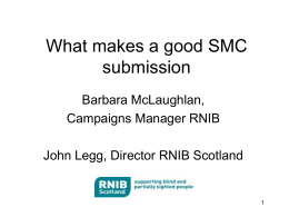 What makes a good SMC submission