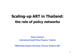 Scaling-up ART in Thailand: the roles of policy networks