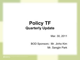 Policy TF Quarterly Update