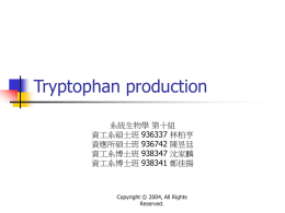 Tryptophan production