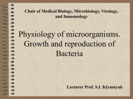 Physiology of Microorganisms