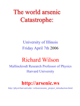 Illinois - Harvard University Department of Physics