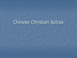 Chinese Christian Sutras