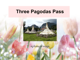 Three_Pagodas_Pass_Reading 534 Kb 03/11/14