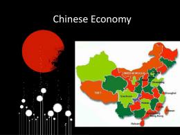 China ppt File - Galena Park ISD Moodle