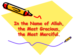 ABC's of Islam - WithKidsInMind